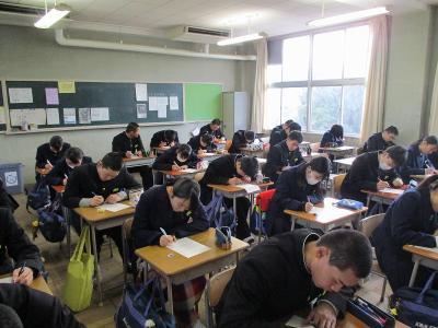 漢字テスト2