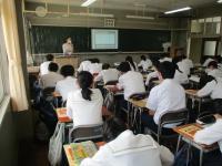 人権・同和教育HR活動2