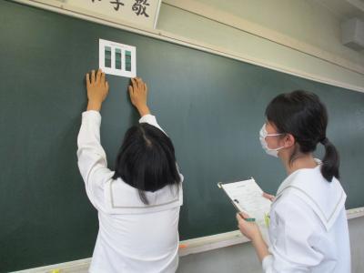 学校環境衛生検査16