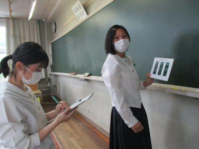 学校環境衛生検査2
