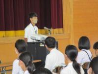 体験入学4