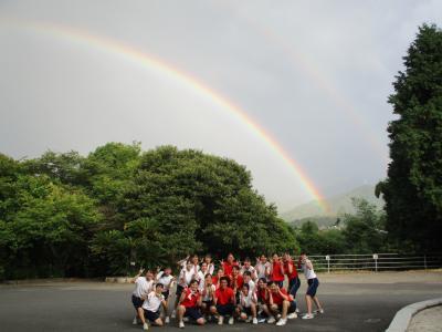 虹の下集合