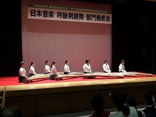 日本音楽1
