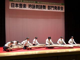 日本音楽2
