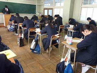 漢字テスト1