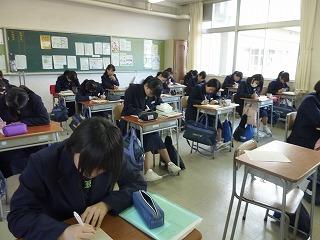 漢字テスト45